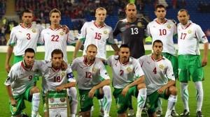 bulgaria national football team