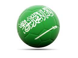 Saudi Arabia v Yemen Match Preview – WAFF Championship 2012