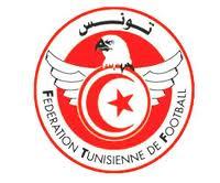 Gabon v Tunisia National Football Match – Friendly