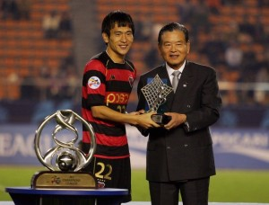 Pohang Steelers Captain