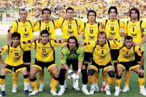 Sepahan Isfahan FC Squad
