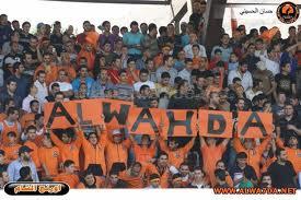 al wahda fans
