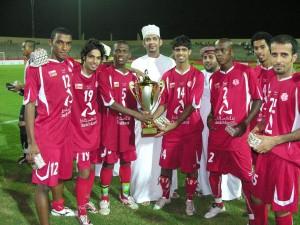 Dhofar Squad
