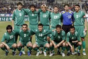 Turkmenistan National Football Team
